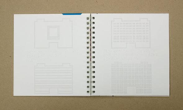 MediaSchool.pl - DTP - architektura - 04