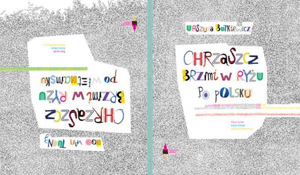 MediaSchool.pl - DTP - chrząszcz - 01