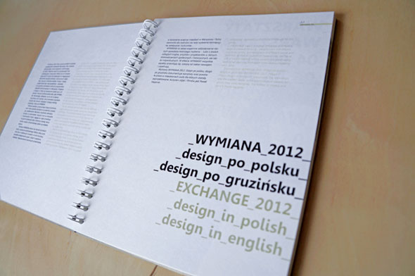 MediaSchool.pl - DTP - wymiana - 02