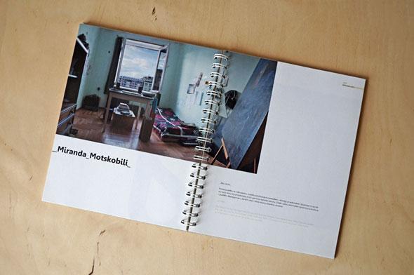 MediaSchool.pl - DTP - wymiana - 07