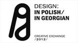 MediaSchool.pl - wymiana2012.pl